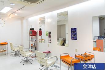会津店店内風景その2 - 1階、美容室の店内風景です