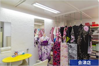 会津店店内風景その3 - 会津店2階の常設展示場風景です。