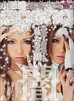 雑誌「ageha」に当店の振袖が掲載されました